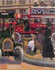 Charles GINNER. Piccadilly Circus. 1912