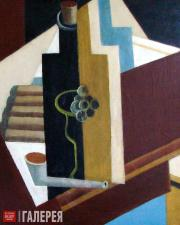 Suta Romans. Still-life with a Pipe. 1923