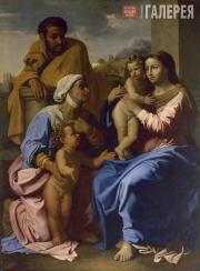Nicolas Poussin (1594-1665). The Holy Family with SS. Elizabeth and John the Bap