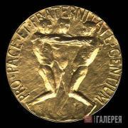 Вигеланн Густав. Медаль Нобелевской премии мира. 1901–1902