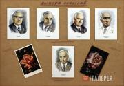 Kabakov Ilya. Masters of the Fine Arts. 1981