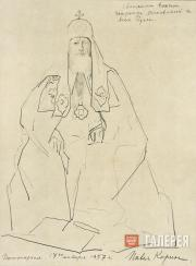 "A photograph of Korin's drawing  ""The Holiest Patriarch Alexy I"""