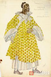Golovin Alexander. Othello