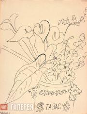 Matisse Henri. Theme Nbis, variations 4. 1942