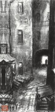 Shmarinov Dementy. The Courtyard by the Old Woman's House. 1936