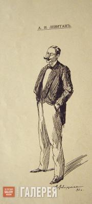 Adolf LEVITAN. Self-portrait. 1881