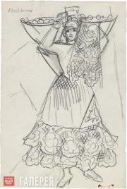 Goncharova Natalia. A Spanish Woman with Oranges. 1916
