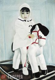 Salakhov Tahir. Aidan. 1967