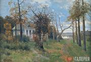 Goslavsky Pyotr. The Old Estate. 1896