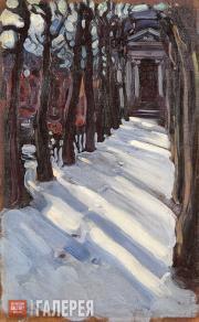 Якунчикова Мария. Зимняя аллея (Театр в Трианоне). 1898