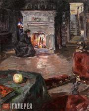 Якунчикова Мария. У камина в Борке (Поленове). 1895