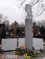 Tsigal Alexander. Memorial to the Actress Lyubov Polishchuk. 2010