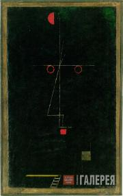 Klee Paul. Artistenbildnis (Portrait of an Artist). 1927