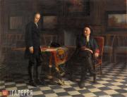 Петр I допрашивает царевича Алексея Петровича в Петергофе. 1871