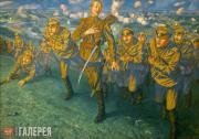 Petrov-Vodkin Kuzma. In the Line of Fire (Attack). 1916