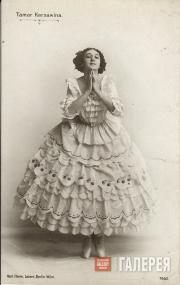 "Tamara Karsavina as Columbine from the ballet ""Carnaval"""