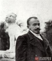 В.Э.Борисов-Мусатов