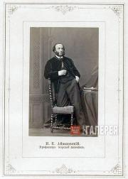 Professor of painting Ivan Aivazovsky. 1850s