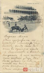 Открытка А.Я. Головина – М.К. Головиной. 1897, Мадрид