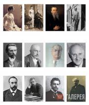 К творчеству М.М. Гермашева проявляли интерес богатые меценаты