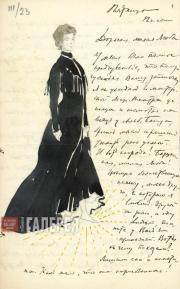 Письмо Л.С. Бакста к Л.П. Гриценко. 1 февраля 1903