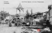 Feodosia. The Armenian Church of St. Sarkis and the grave of Ivan Aivazovsky