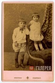 Николай и Анастасия, внуки художника