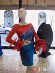 Музей моды Пьера Кардена, Париж