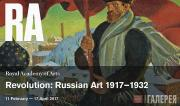 "Promotion image for ""Revolution: Russian Art 1917-1932"""