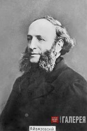 Ivan Aivazovsky. 1880s
