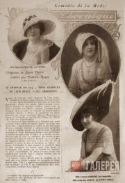 """Лист из журнала """"Comédie de la Mode"""" со статьей о шляпах"""
