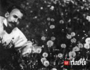 Viktor Borisov-Musatov among dandelions
