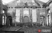 Разрушенный Екатерининский дворец. 1945 г.