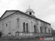 Монастырище Церковь Рождества Богородицы