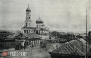 Город Мариуполь. Начало ХХ векаMariupol. Early 20th century