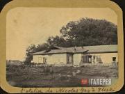 Дом Н.Н. Ге на хуторе Ивановском