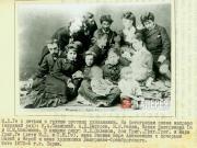 М.Д. Ге с детьми в группе русских художников.