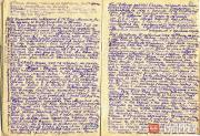 Marina Gritsenko's Diary No. 4. August 28-November 8 1943