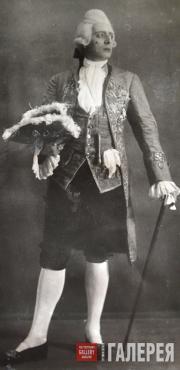Сцена из спектакля «Сестры Жерар».  Граф де Линьер – В.Л. Ершов. 1927