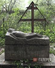 Надгробие В.Э. Борисова-Мусатова в Тарусе