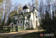 Церковь Спаса Нерукотворного в Абрамцеве