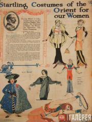 Газета «The World Magazine»  от 15 июня 1913