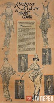 """Газета """"The World Magazine"""" от 28 сентября 1913"""