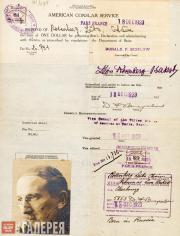 Разрешение на въезд Леона Бакста в Америку. 18 декабря 1923
