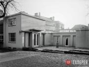 Павильон Овербека. Около 1930