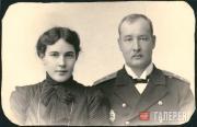 Maria Pavlovna and Alexander Sergeyevich Botkin. 1898