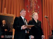 Лауреат премии имени П.М.Третьякова Н.Л. Приймак и президент Благотворительного