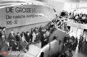 """Opening of the exhibition """"The Great Utopia"""""""