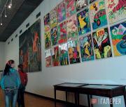 Первая выставка актуального искусства из собрания Третьяковской галереи