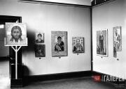 Exhibition of Icons. Hamburg